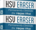 HSV Eraser Review [2020] - Scam Or A Legit Program?